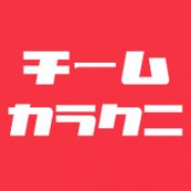 チーム カラクニ グループのロゴ